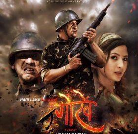 हलमा नयाँ नेपाली फिल्म